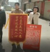中青互联公益联盟成