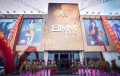 华南一站式购物中心